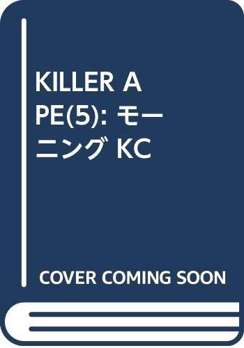 KILLER APE(5) (モーニング KC)