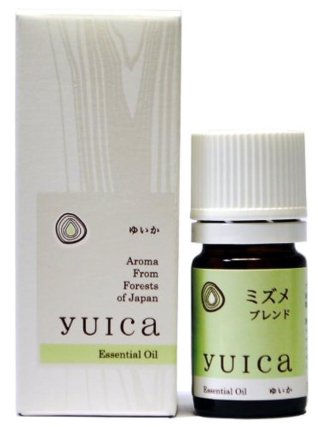是正する小康定期的yuica エッセンシャルオイル ミズメブレンド (アロマトリートメント用) 5mL