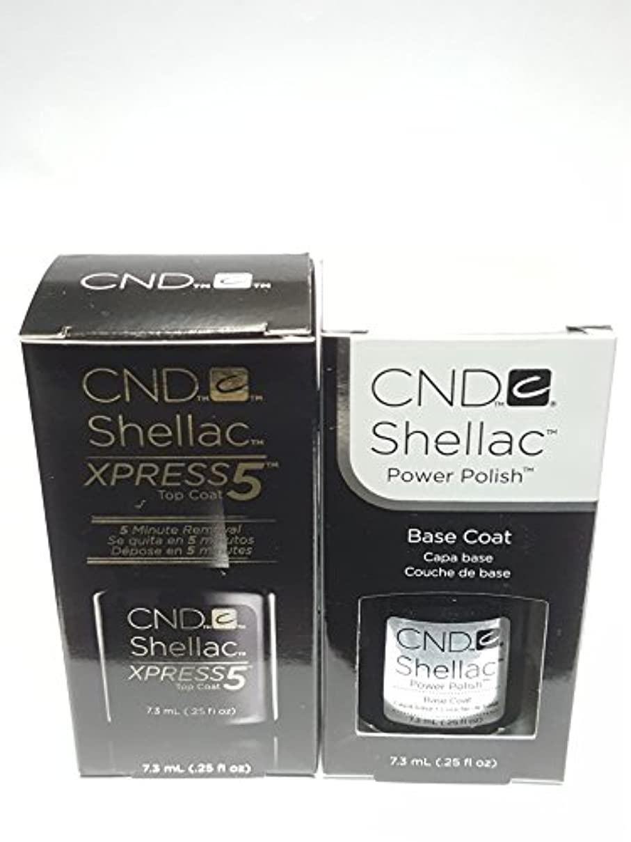欠員百より良いCND シェラック, 2本セット,パワーポリッシュ UV トップコート(New!!! XPRESS5)&ベースコート[海外直送品] [並行輸入品]