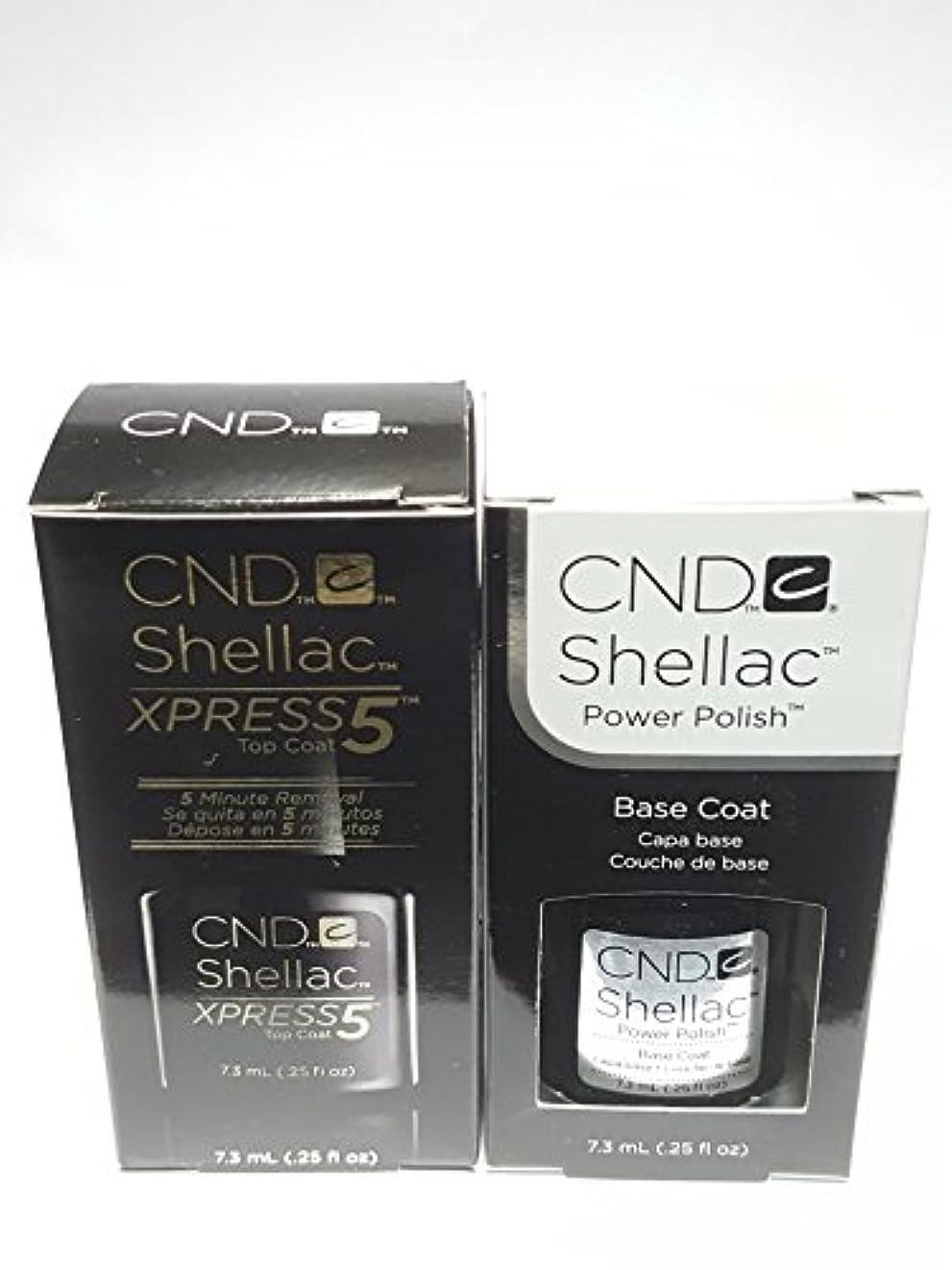 汚いメイエラ平方CND シェラック, 2本セット,パワーポリッシュ UV トップコート(New!!! XPRESS5)&ベースコート[海外直送品] [並行輸入品]