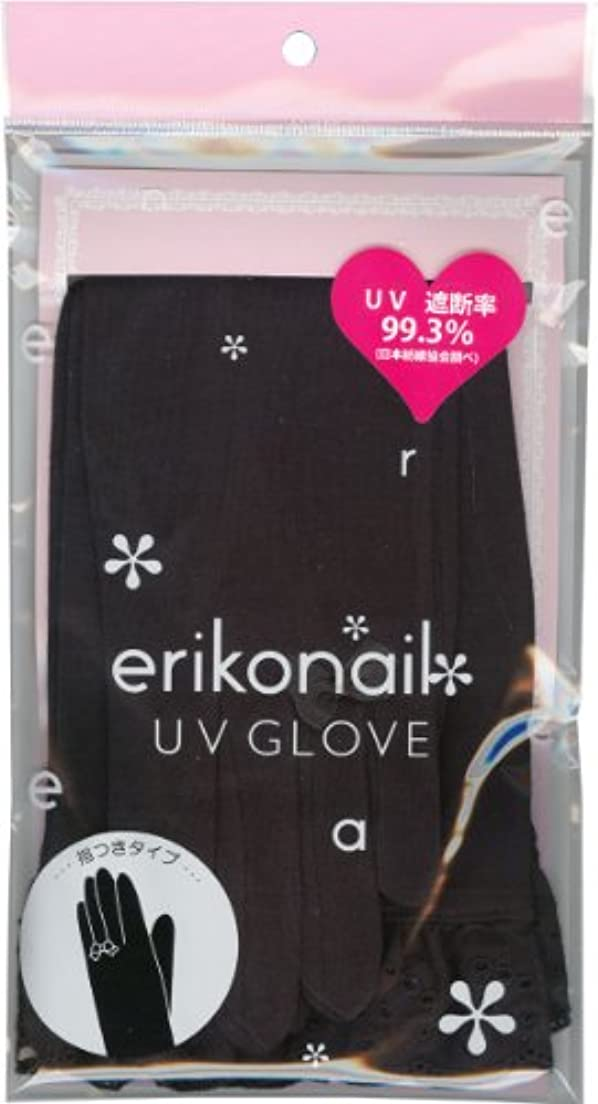 存在するチーム弾薬erikonail UVグローブ(指付タイプ) EUV-1