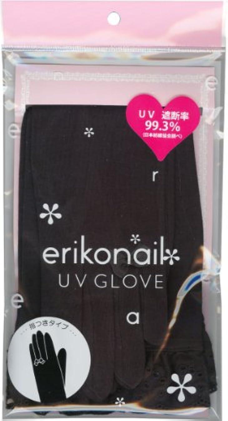 コンテンポラリージャンクションくしゃくしゃerikonail UVグローブ(指付タイプ) EUV-1