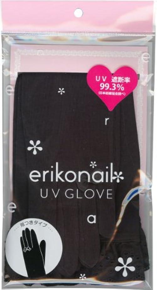 心配する正当な失望させるerikonail UVグローブ(指付タイプ) EUV-1