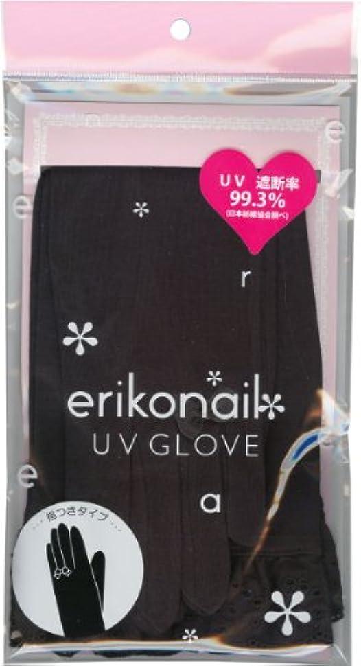 蒸し器思慮のない欠員erikonail UVグローブ(指付タイプ) EUV-1