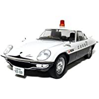 First18/ファースト18 マツダコスモスポーツ 広島県警察 警察車両 1/18スケール F18010