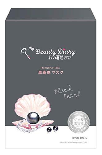 我的美麗日記-私のきれい日記- 黒真珠マスク 8枚入