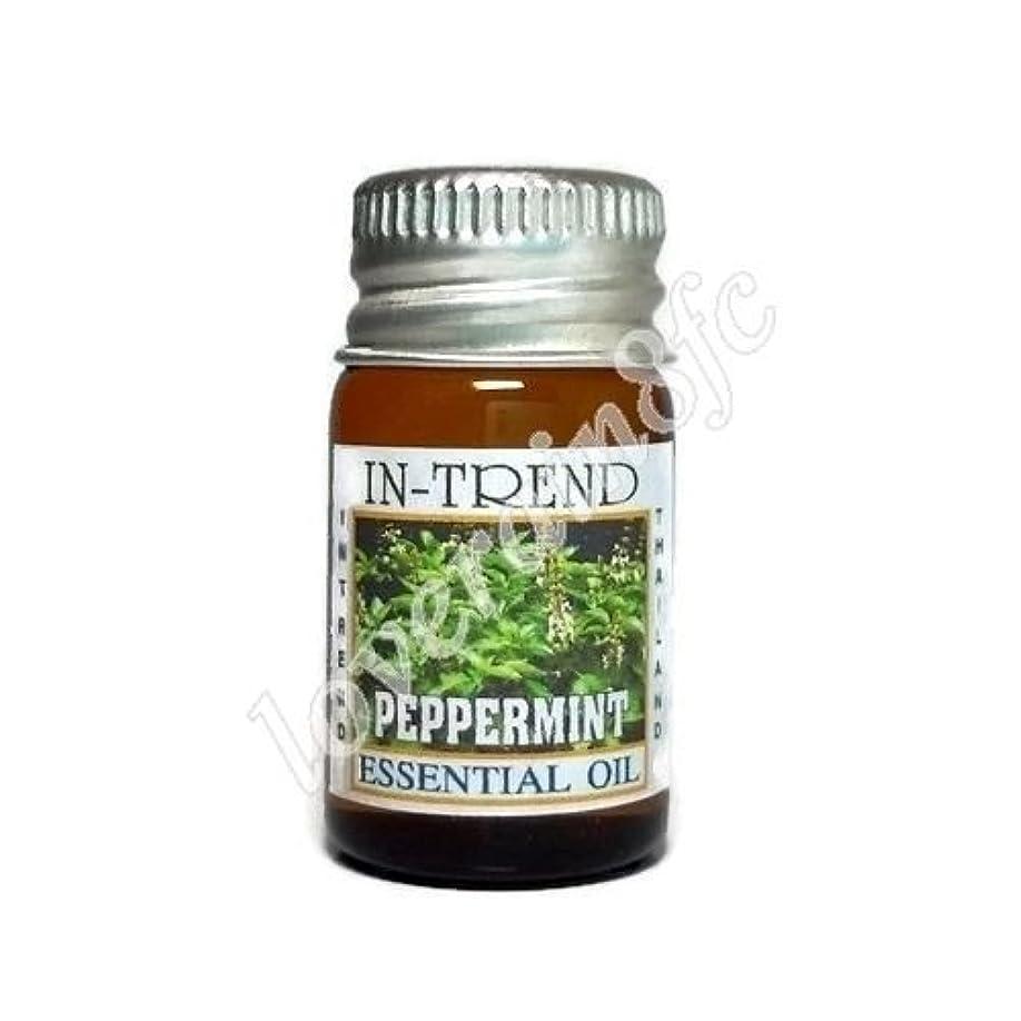 子音滑りやすいソース純粋基本油 5ml 治療級 アロマセラピー US送料無料 - Peppermint