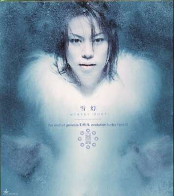 雪幻-winter dust-