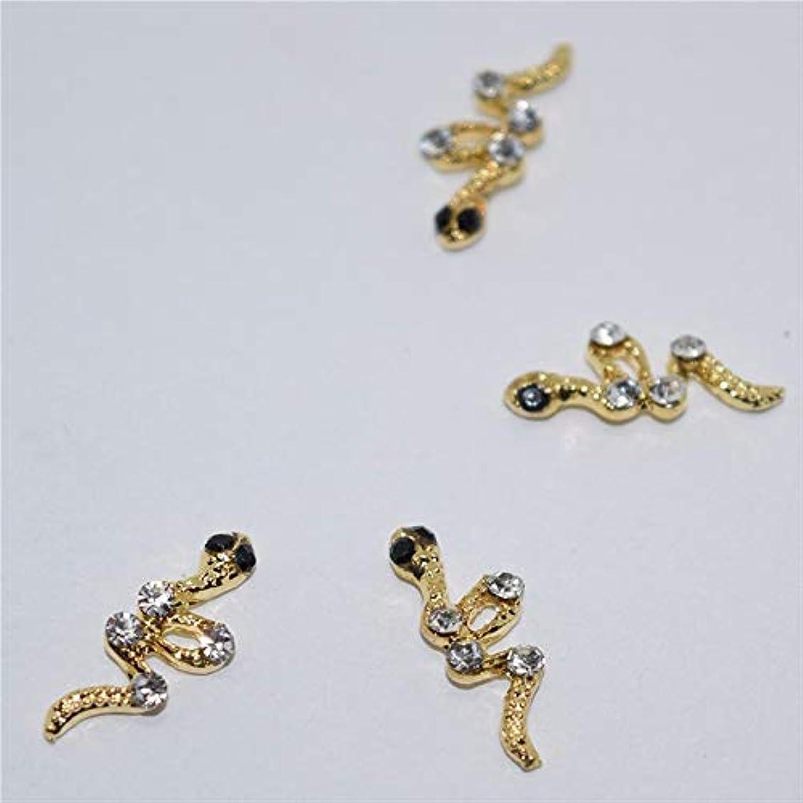 外向き区画間違えた10個入りゴールデンスネーク動物の3Dネイルアートの装飾合金ネイルチャームネイルズラインストーンネイル用品