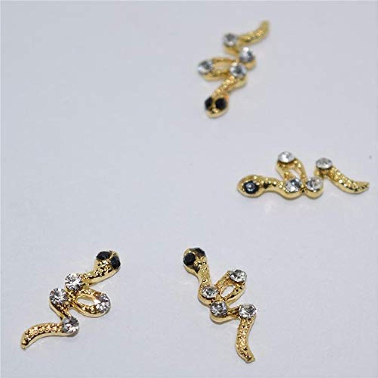 人却下するパラダイス10個入りゴールデンスネーク動物の3Dネイルアートの装飾合金ネイルチャームネイルズラインストーンネイル用品