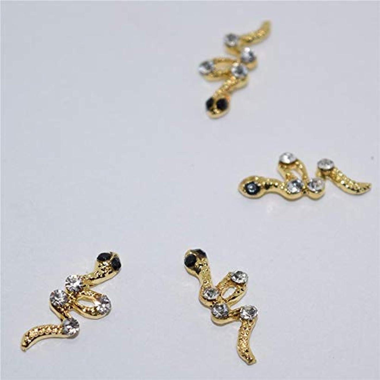 選ぶフォーカス熱心な10個入りゴールデンスネーク動物の3Dネイルアートの装飾合金ネイルチャームネイルズラインストーンネイル用品