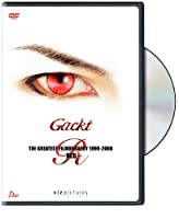 Gackt: Greatest Filmography 1999-2006 Red [DVD] [Import]