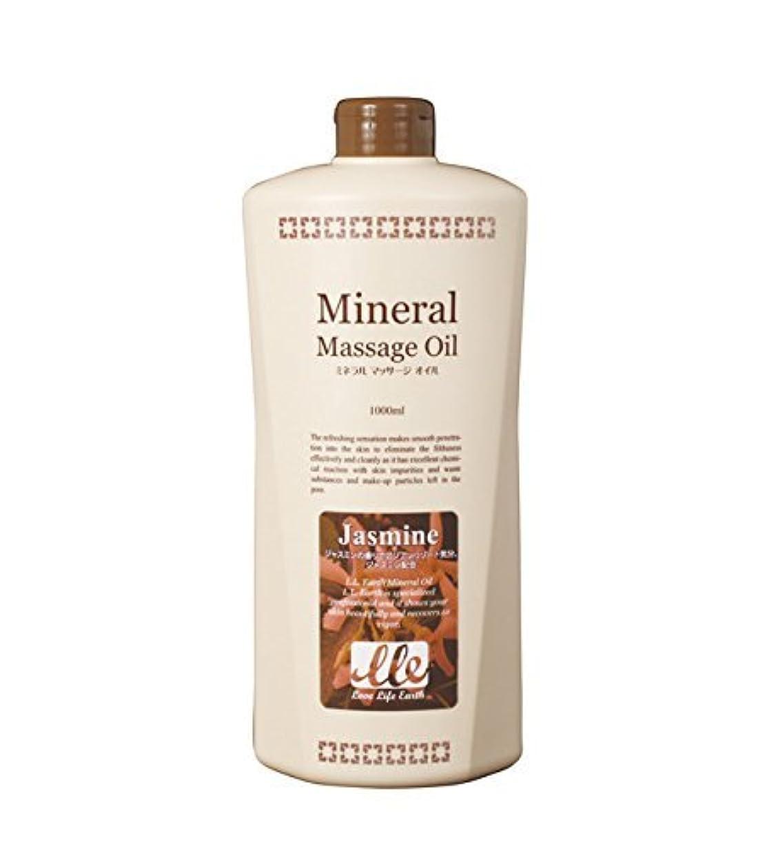 罰レンダー巨大LLE 業務用 ミネラル マッサージオイル [香り5種] (ボディ用) ジャスミン1L