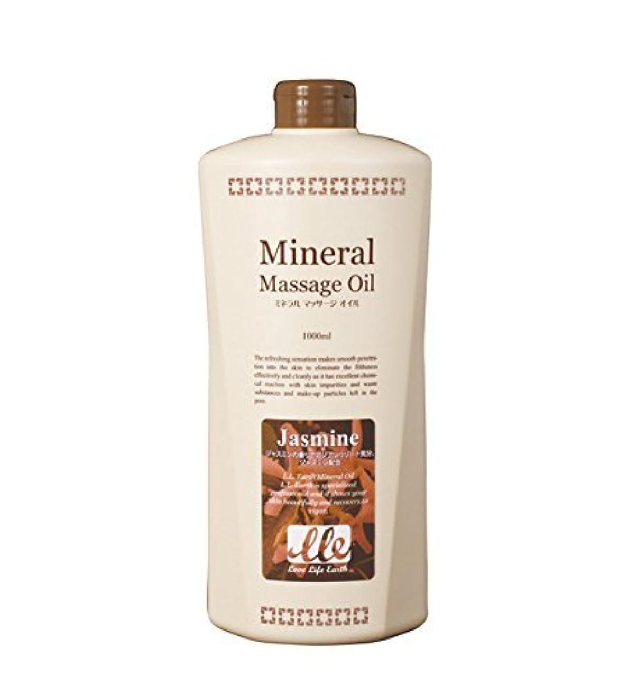 ブロックする死んでいるホイップLLE 業務用 ミネラル マッサージオイル [香り5種] (ボディ用) ジャスミン1L