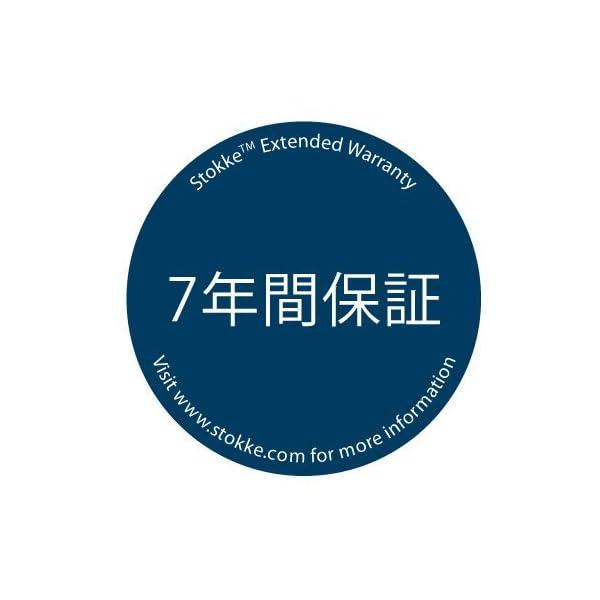 ストッケ トリップトラップ チェアセット チェ...の紹介画像8