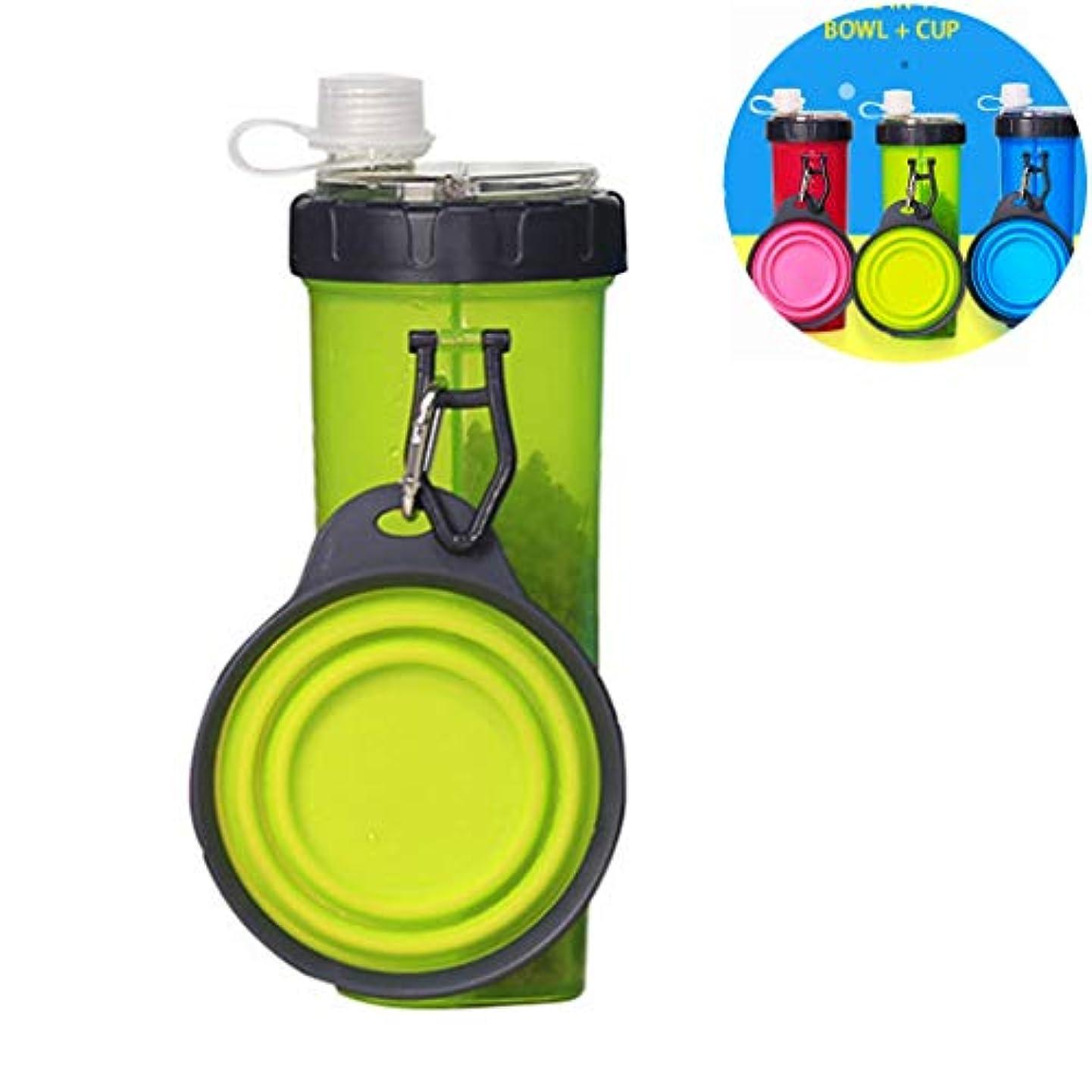 YeaKoo 両用 2in1 ペットボトル 給食器 ウォーターカップ ポータブル 携帯便利 アウトドア 容量調節可 水漏れ 外出 旅行 お散歩 犬 猫 ペット用 グリーン