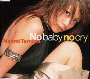 No baby no cry