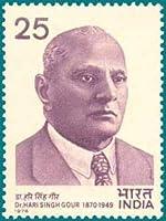 Dr Hari Singh Gaur Personality Lawyer Jurist Educationist Social Reformer Poet Novelist University 25 P