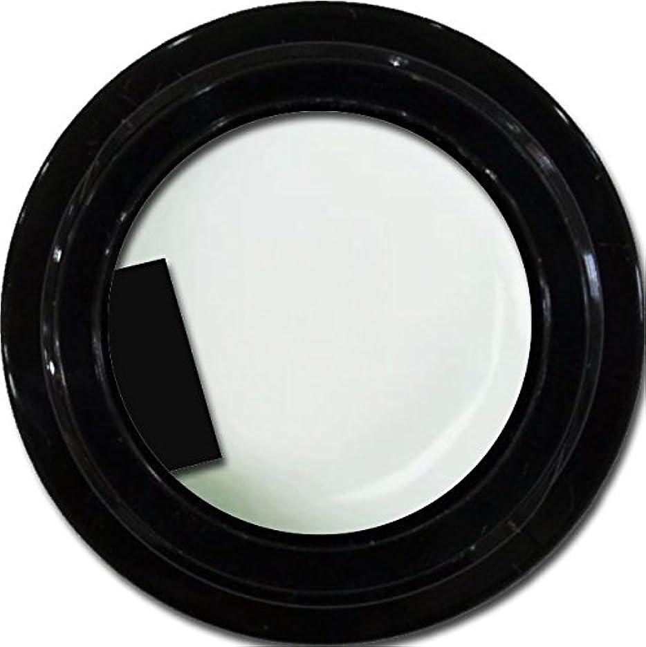 自由線形床を掃除するカラージェル enchant gel color gel S001 sheer White 3g/ エンチャントジェル カラージェル S001シアーホワイト 3グラム