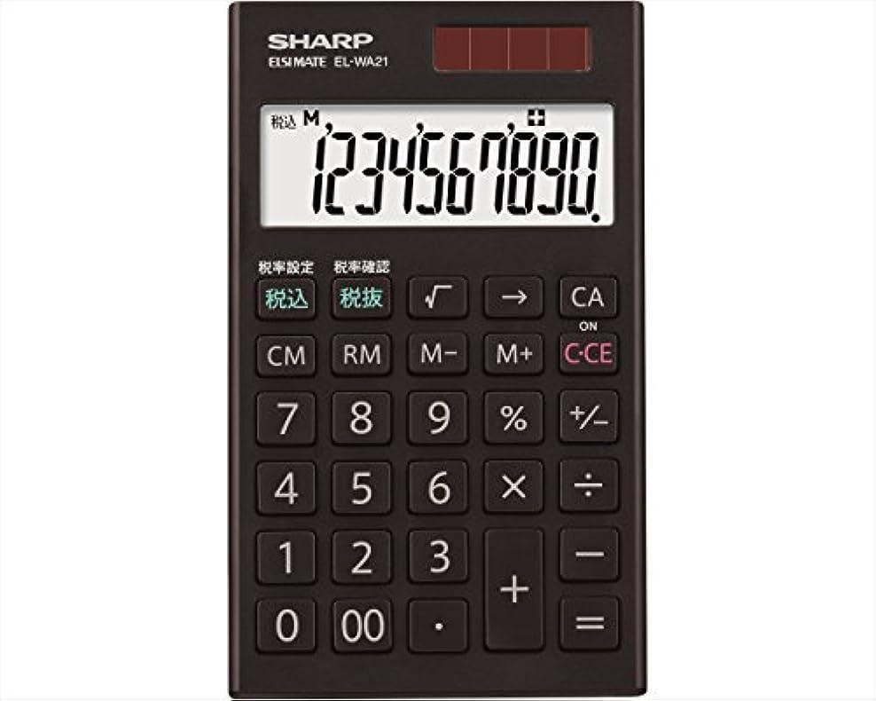 普遍的な子豚タイルシャープ 手帳タイプ電卓 高級感を演出するアクリルパネル採用。 ブラック系 EL-WA21X