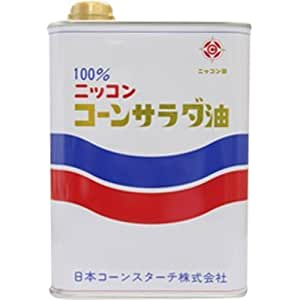 (ケース販売)ニッコン コーンサラダ油(コーン油) 1.4kg×6缶