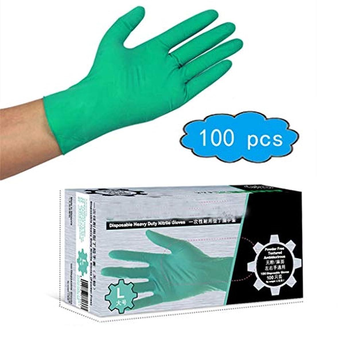 ハンカチトレイルテープ使い捨てニトリル手袋、100箱、厚くて耐久性のある、緑、ニトリル研究所、耐油性、酸およびアルカリ、食品用手袋 (Color : Green, Size : L)
