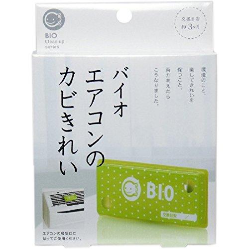 バイオ エアコンのカビきれい カビ予防 (交換目安:約3カ月...