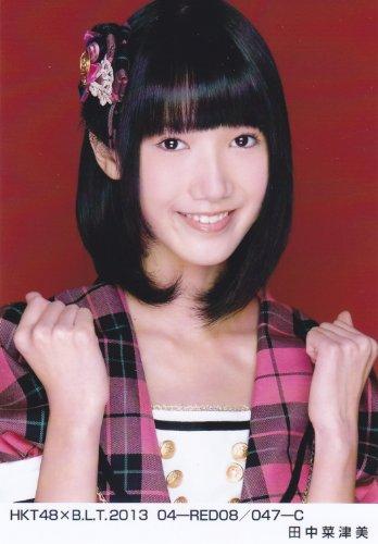 HKT48 生写真 B.L.T.2013 04 スキ!スキ!スキップ! vol.2 【田中菜津美】 3枚コンプ
