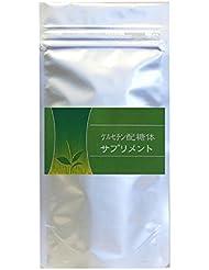 ケルセチン配糖体サプリメント90粒(約1ヶ月分) ケルセチン サプリ カプセル エンジュ由来