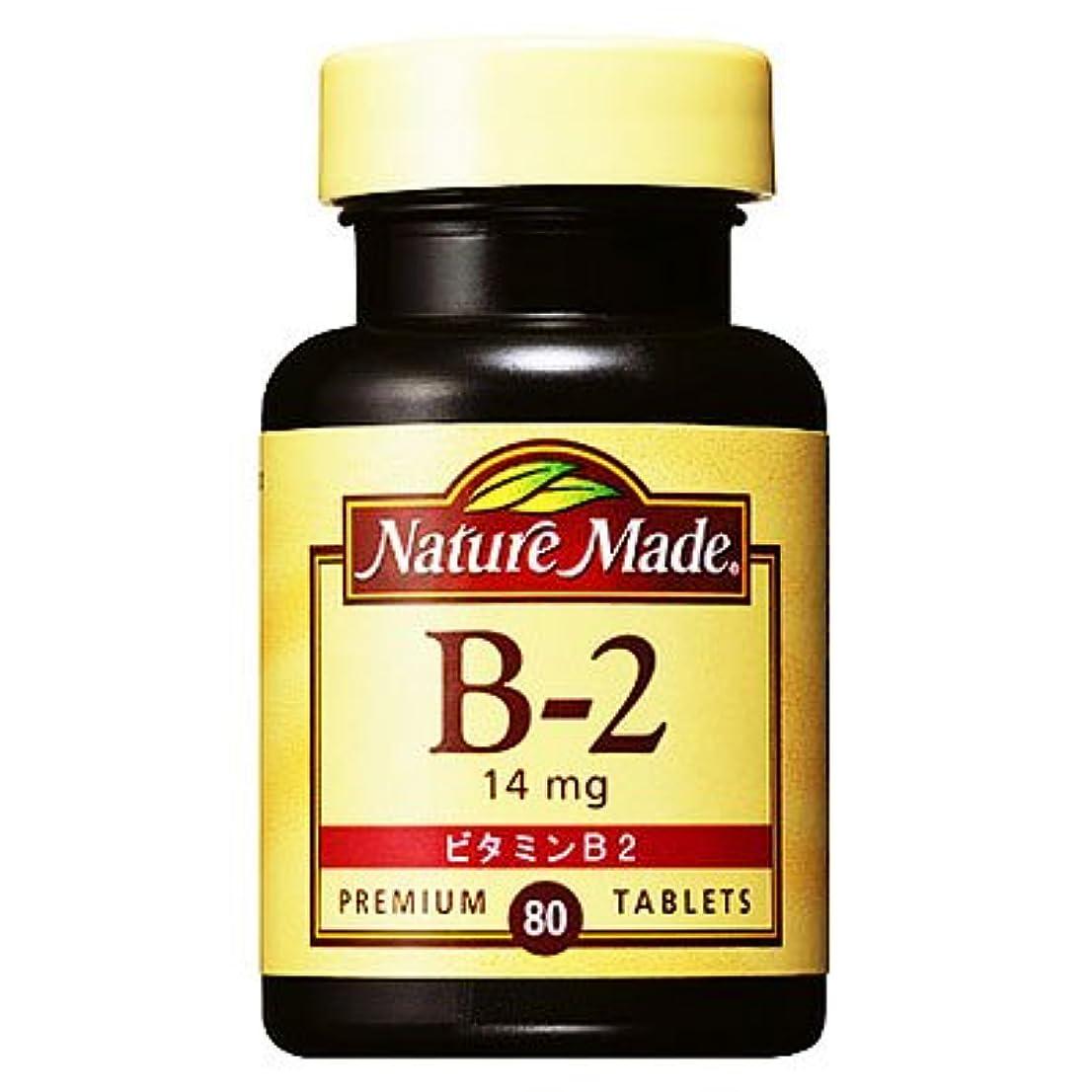 明らかに小麦粉温度ネイチャーメイド ビタミンB2 14mg 80粒