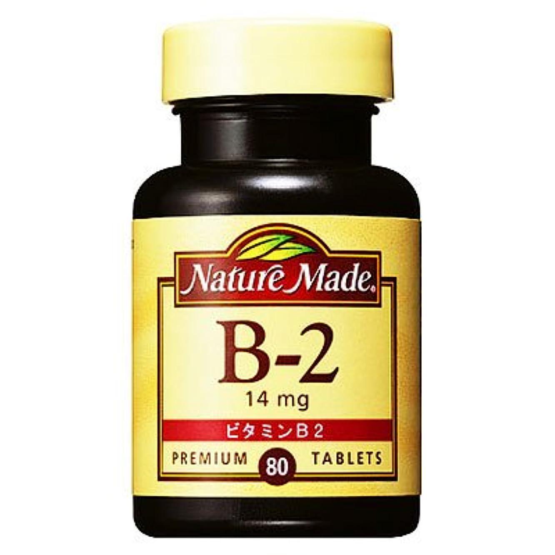 レザー意志に反するまつげネイチャーメイド ビタミンB2 14mg 80粒