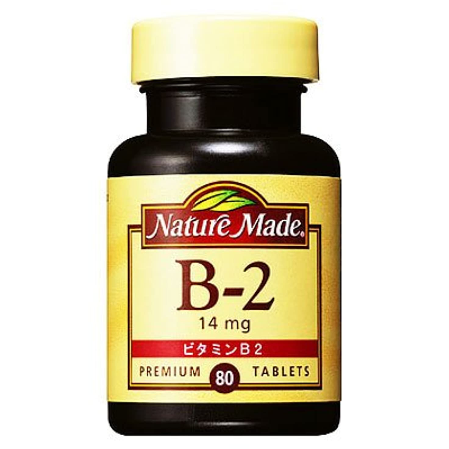 ラベル克服する標準ネイチャーメイド ビタミンB2 14mg 80粒