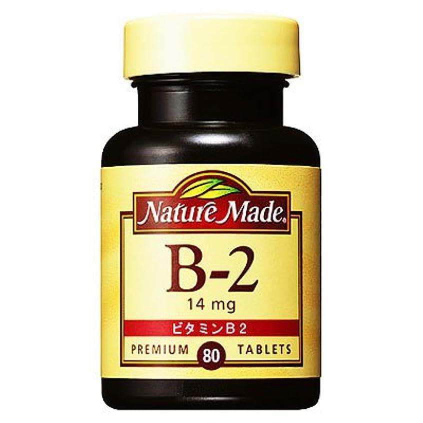 静脈適度な銅ネイチャーメイド ビタミンB2 14mg 80粒