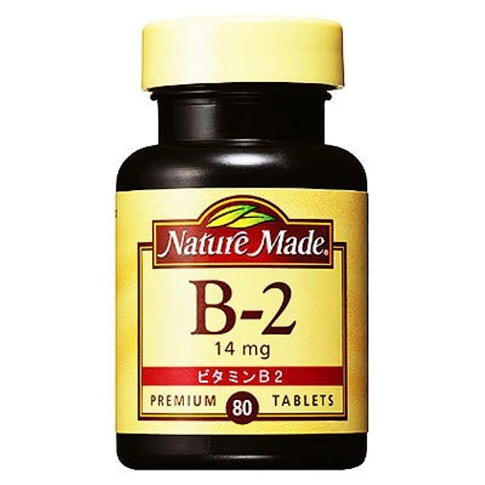 驚かす批判的にディスカウントネイチャーメイド ビタミンB2 14mg 80粒