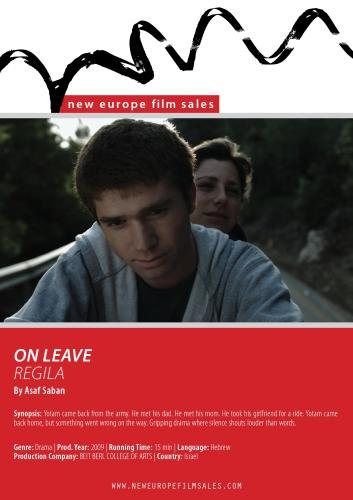 On Leave (Regila) (NTSC)
