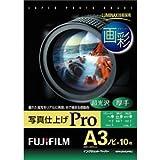 (まとめ) 富士フィルム FUJI 画彩 写真仕上げPro 超光沢 厚手 A3ノビ WPA3N10PRO 1冊(10枚) 【×2セット】