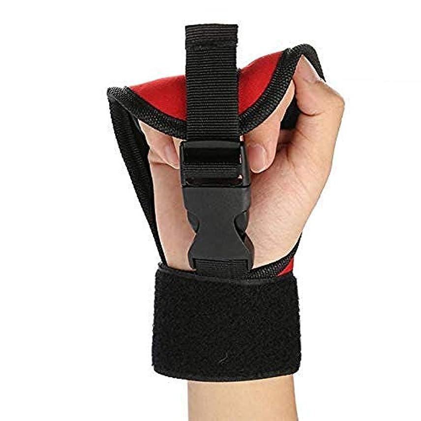 現実的横にディンカルビル指の負傷のサポート、指の延長スプリント(ユニセクシャル)トレーニングハンドパンチ調節可能ストラップ,Buckle
