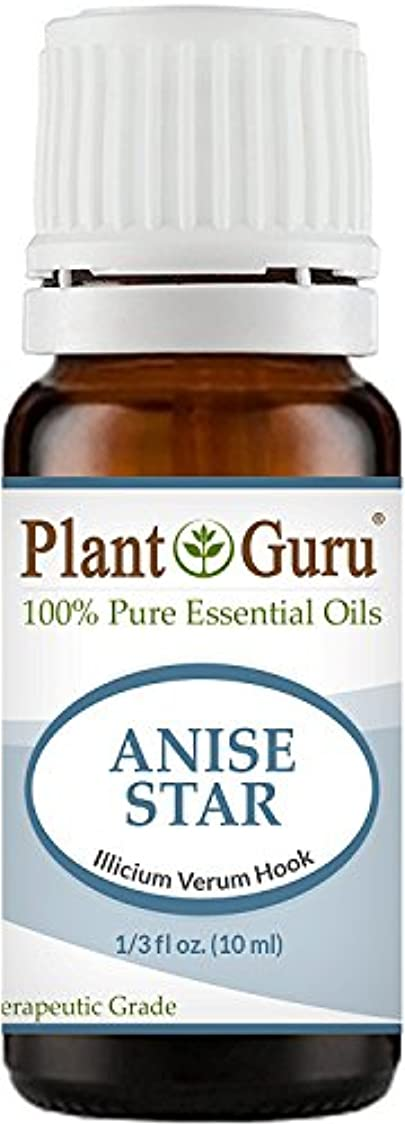 起きるシュート鼓舞するAnise Star Essential Oil. 10 ml. 100% Pure, Undiluted, Therapeutic Grade. by Plant Guru