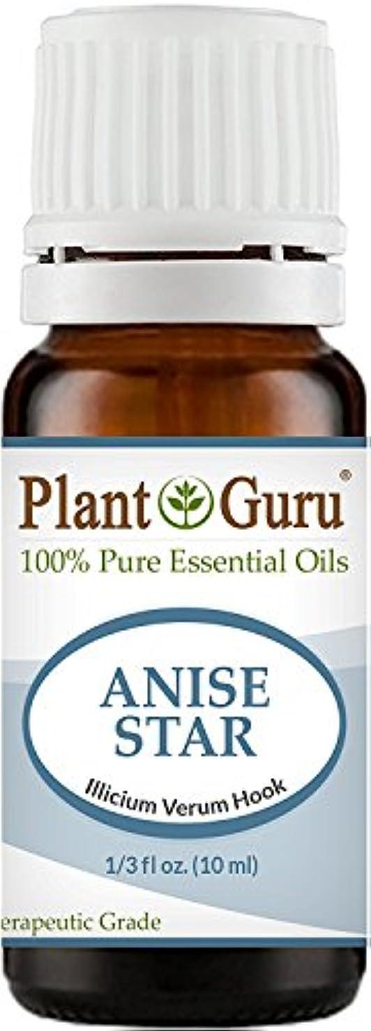 騒親密な受動的Anise Star Essential Oil. 10 ml. 100% Pure, Undiluted, Therapeutic Grade. by Plant Guru