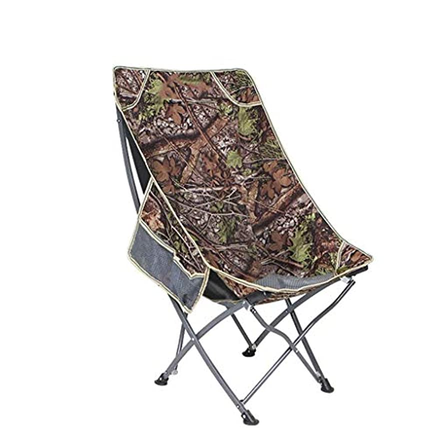 消去支給床を掃除する折りたたみ椅子屋外ポータブル背もたれ釣り椅子レジャービーチリクライニングチェアランチ休憩椅子無料インストールハイバックコンフォート積載量100kg,B