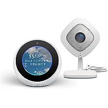Amazon Echo Spot、ホワイト + Arlo ネットワークカメラ 屋内用 音声通話 無料クラウド どこからでも見れる Arlo Q VMC3040-100JPS
