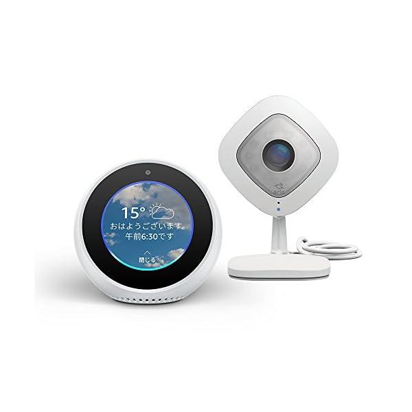 Amazon Echo Spot、ホワイト+ N...の商品画像