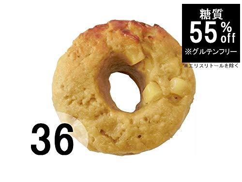 グルテンフリー 糖質55%OFF 低糖質ベーグル[小松菜&チーズ] (36個)【小麦粉・卵・乳不使用 玄米パン】