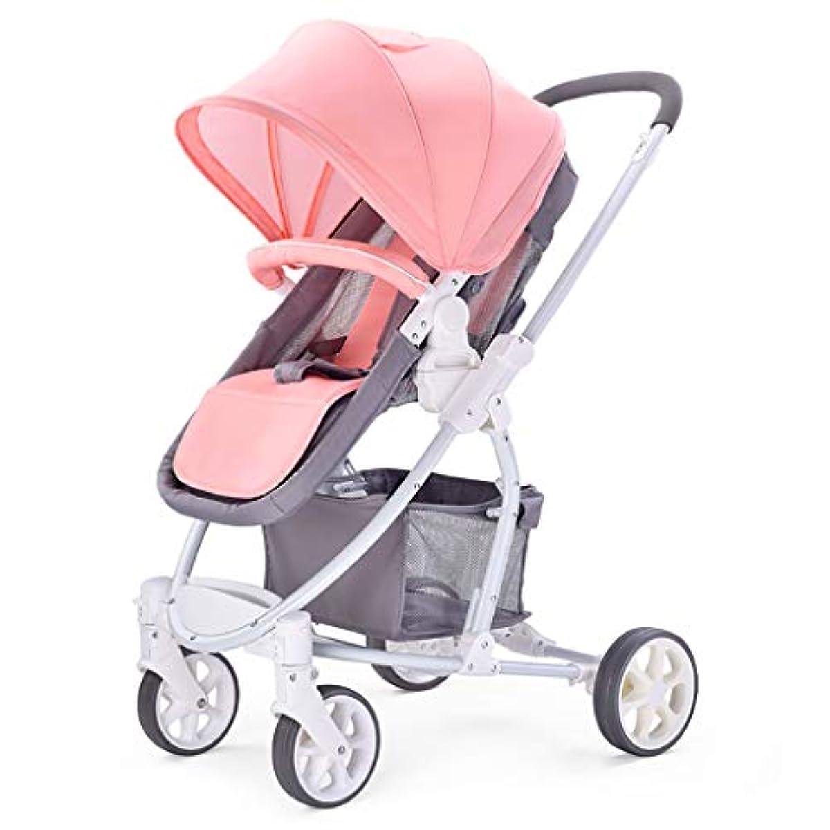 天使刃に渡って強い折り畳み式ベビーカーツーウェイアンチショック、ハイビューキャリッジ幼児乳母車乳母車コンパクト軽量、リクライニングベビーバギー 子供向け, pink