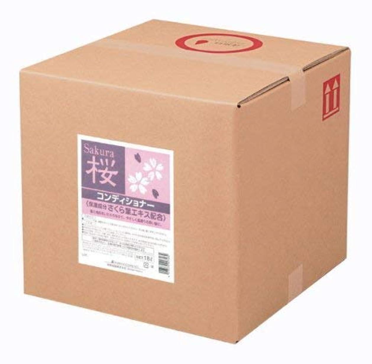 麻酔薬きらきら明らかにする業務用 SCRITT(スクリット) 桜 コンディショナー 18L 熊野油脂 (コック付き)
