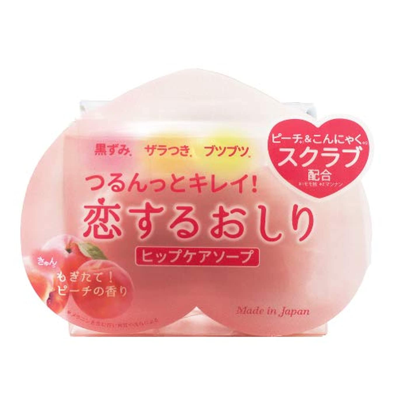 うま時制安価なペリカン石鹸 恋するおしり ヒップケアソープ 80g