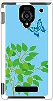 ohama DM016sh Disney Mobile on ディズニー ハードケース y157_d 蝶と草木 植物 グリーン スマホ ケース スマートフォン カバー カスタム ジャケット softbank