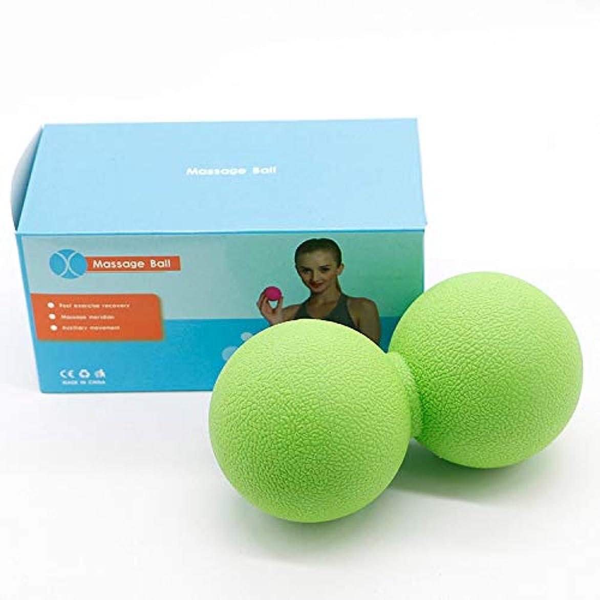 タイマー感覚共産主義HFeng ボール ストレッチボール トリガーポイント 筋膜リリース トレーニング 2個セット (薄い緑)