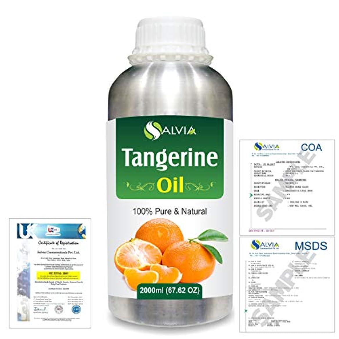 Tangerine (Citrus nobilis) 100% Natural Pure Essential Oil 2000ml/67 fl.oz.