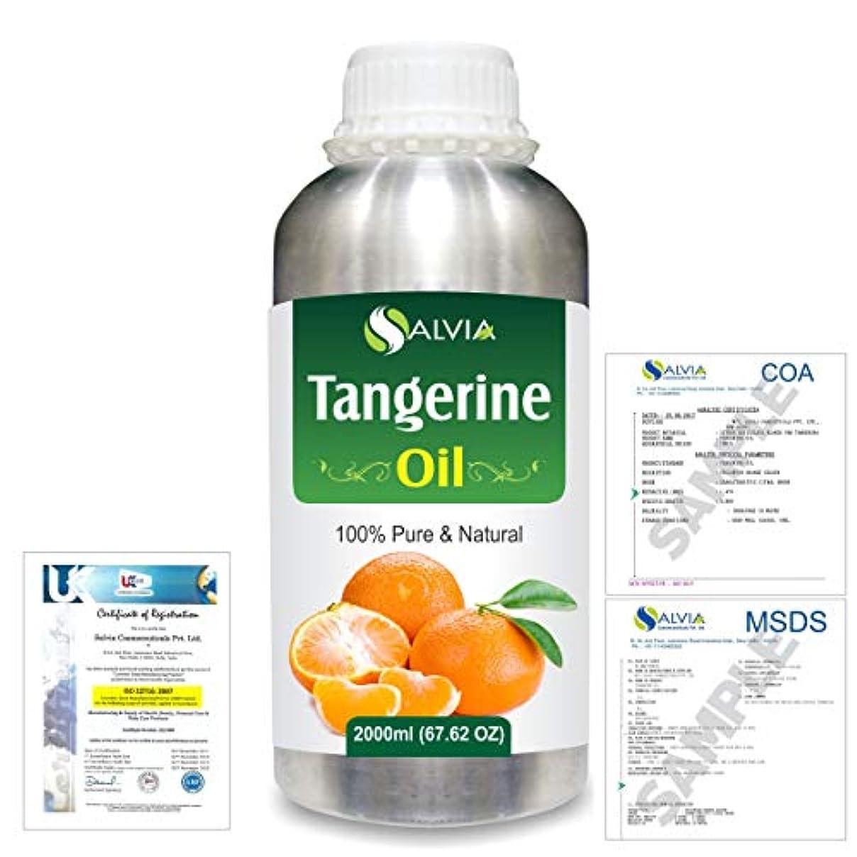 あたり革命的スカープTangerine (Citrus nobilis) 100% Natural Pure Essential Oil 2000ml/67 fl.oz.
